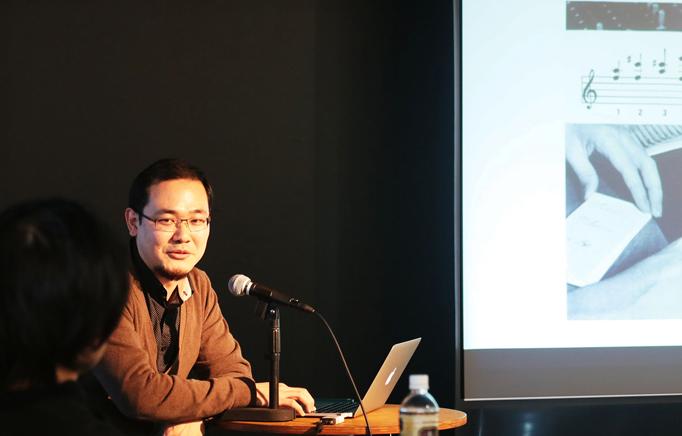 image of Shintaro Miyazaki